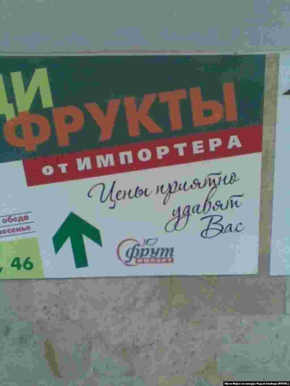 фота Яўген Мароз