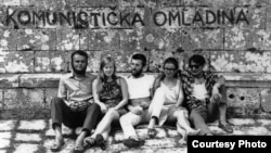 Korčulanska letnja škola