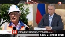 Трансляція телеканалу «Крым 24» про відкриття свердловин, 12 червня 2020 року
