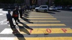 Մայրաքաղաքի կենտրոնական փողոցները փակ են