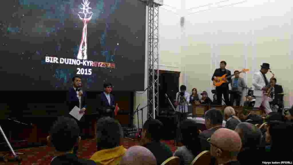 Официальным партнером фестиваля является Министерство культуры, информации и туризма.