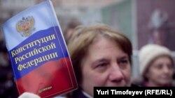 Оьрсийчоь --Оппозицин жигархоша шайн гуламехь емалдо хьаькамаша конституци талхош хилар, Москох, 31Заз2012