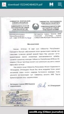 Каттақўрғон туман ИИБ бошлиғи, подполковник А. Отамуродов имзолаган маълумотнома нусхаси