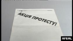 "A blank page in ""Slobidskyj Kraj."""