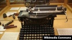 Bu yazı masası Hermann Hesse'yə məxsus olub