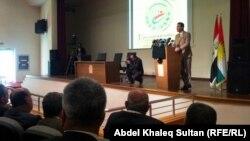 جانب من وقائع المؤتمر الأول للرياضة في كردستان