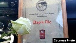 Стыпэндыятка прэміі імя Магдалены Радзівіл