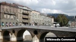 Лпатинский мост в Сараеве. Здесь был убит эрцгерцог Франц Фердинанд.