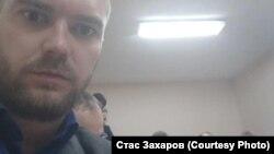 Стас Захаров в зале суда