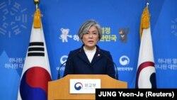 وزیر خارجه کره جنوبی از کره شمالی خواست اجازه دهد صلح در شبه جزیره کره برقرار شود.