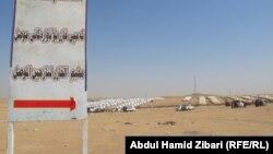 مخيم الخازر لنازحي الموصل
