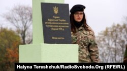 Під час відкриття Меморіалу Героям Карпатської України на межі Львівщини та Закарпаття, 15 жовтня 2017 року
