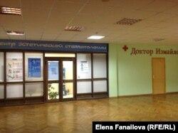 Офіси «Київпроекту» орендує не тільки «Правий сектор»