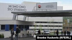 Fiat fabrika u Kragujevcu