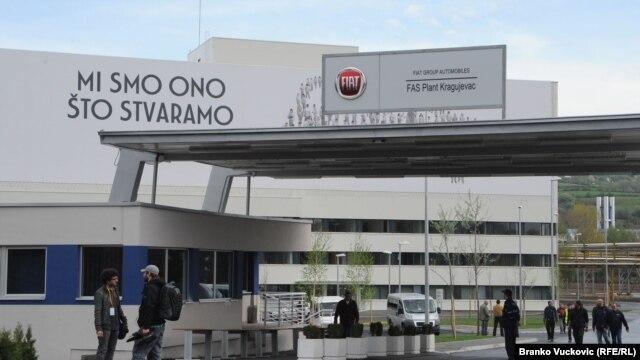 Fiat fabrika, Kragujevac