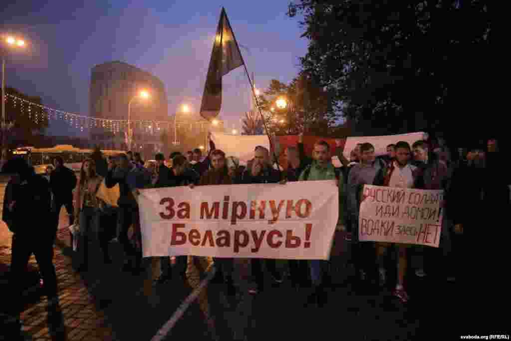 Участники приняли резолюцию против агрессивной политики России.