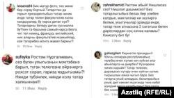 Комментарии в Instagram-аккаунте Рустама Минниханова. 22 октября 2017 года