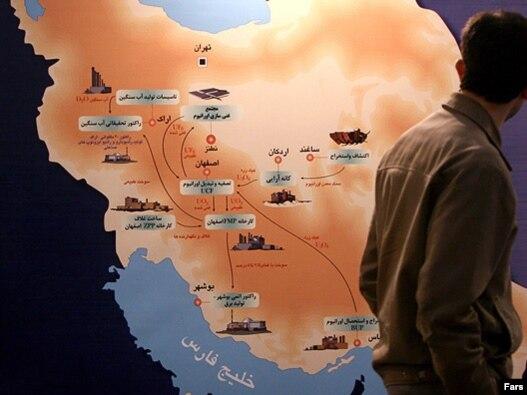 نمایشگاه دستاوردهای هسته ای در اصفهان