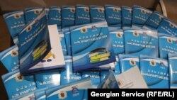 Сегодня министр образования Дмитрий Шашкин лично презентовал информационный буклет, в котором содержится перечень допущенных к учебному процессу книг