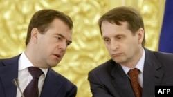 Дмитрий Медведев и Сергей Нарышкин