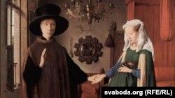 Ян ван Эйк, «Партрэт Джавані Арнальфіні і ягонай жонкі» (1434).