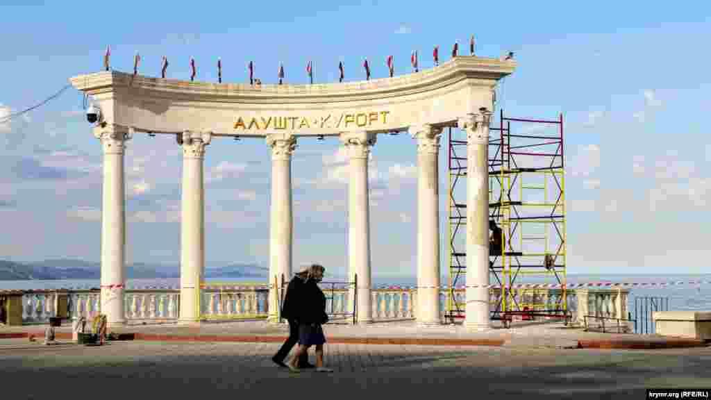 Головна визначна пам'ятка набережної – ротонда