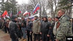 Про-руски активисти.