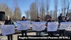 Акция в поддержку татарского языка, Казань.