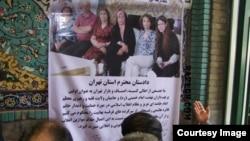 جمعآوری امضاء از «کسبه و بازاریان تهران» برای «برخورد قانونی و انقلابی» با فائزه هاشمی.