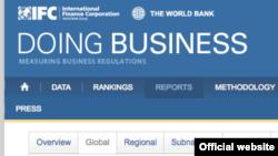 World -- Doing Business 2012 report online screenshot, undated