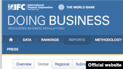 World -- Doing Business 2012 report online screenshot, undated