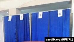 В Узбекистане президентские выборы могут состояться раньше. Иллюстративное фото