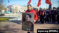 Митинг коммунистов в годовщину смерти Сталина, Севастополь, 5 марта 2018 года