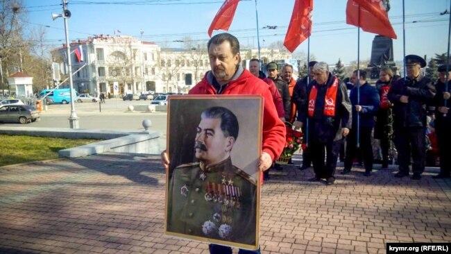 Севастополь. Коммунисты отмечают годовщину смерти Сталина. 2018 г.