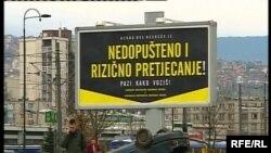 Bosnia and Herzegovina - Sarajevo, TV Liberty Show No.646 17Dec2008