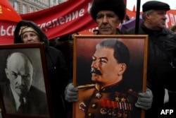 Акція на честь 99-річчя Більшовицької революції. Москва, 7 листопада 2016 року