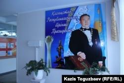 Большой портрет Нурсултана Назарбаева в школе. Алматы, 8 апреля 2015 года.
