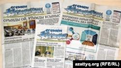 Выпуски газеты «Егемен Казахстан».