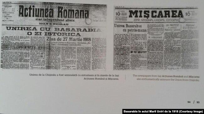 Consemnarea Unirii Basarabiei cu România în presa de la Iași