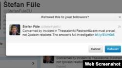На веста за наводното убиство на студент Македонец во Солун реагира и еврокомесарот за проширување Штефан Филе.