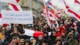 Belarus - Anti-integration rallye in Minsk, 8Dec2019