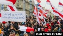 Другий день акції протесту проти інтеграції Білорусі і Росії. Мінськ, 8 грудня 2019 року