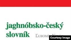 Луғати яғнобӣ-чехӣ