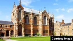 Британия, Оксфорд университети