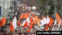 Орус оппозициясы уюштурган демонстрация. Москва. 27-октябрь