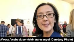 Чынара Эсенгул