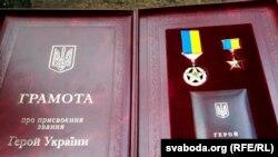 Звання присвоєно Олексію Ананенку, Валерію Беспалову та посмертно Борису Баранову