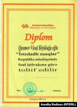V. Qasımovun diplomu