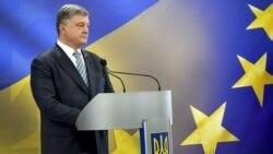 Ваша Свобода | Саміт Україна – ЄС: чи є розуміння Брюсселем Києва?