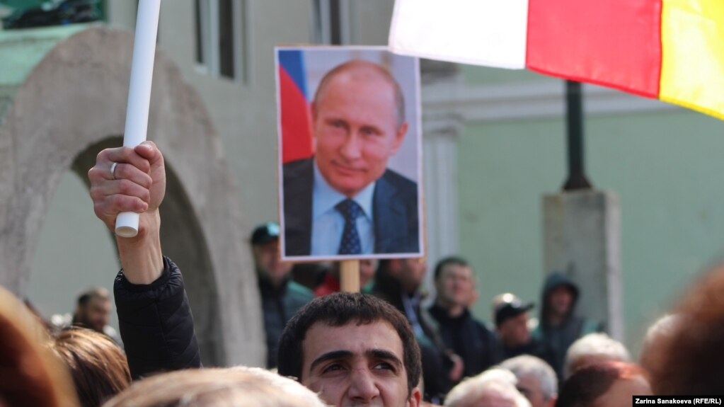 Supporters of the breakaway region's ex-president, Eduard Kokoity, have protested his exclusion (including appeals to Russian President Vladimir Putin) to no avail.